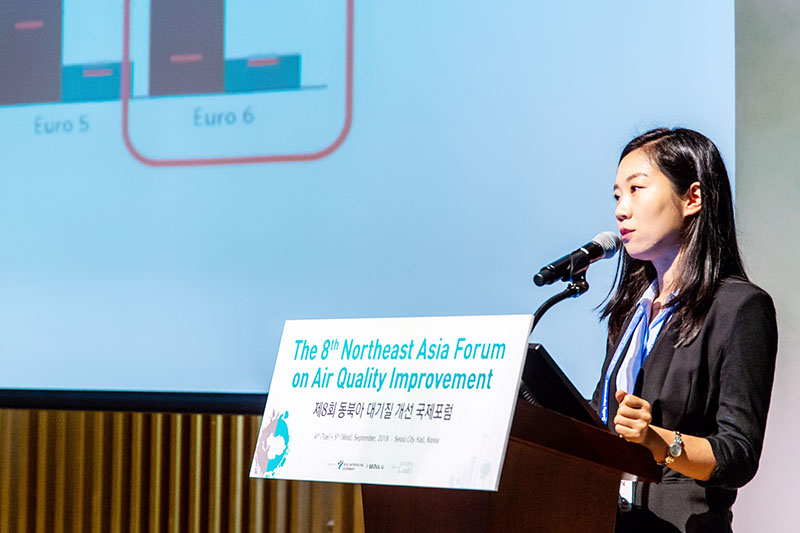 Liuhanzi Yang from ICCT presented the TRUE initiative.