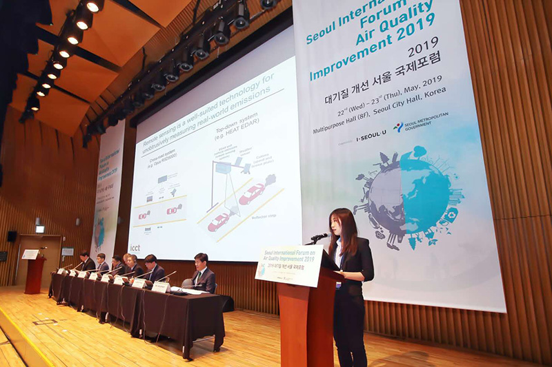 TRUE presented at Seoul international air quality forum